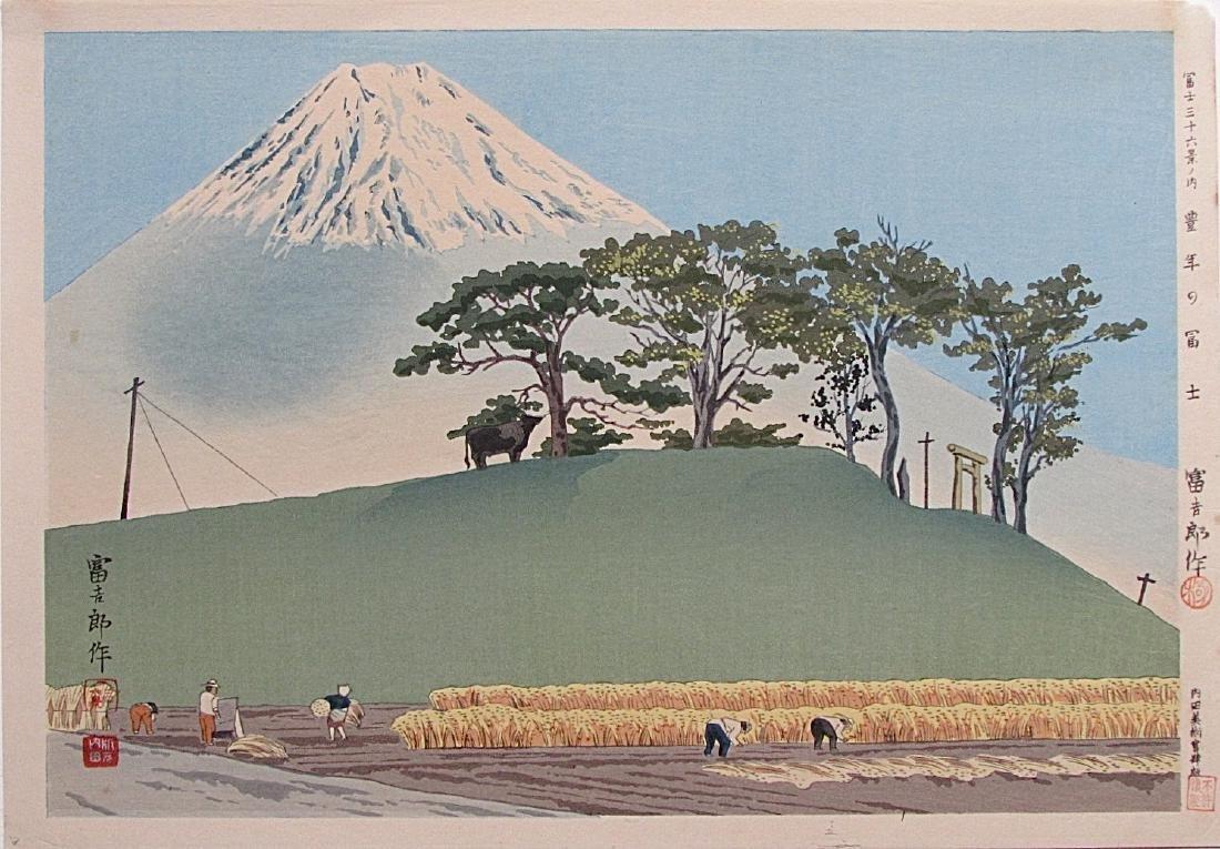 Tomikichiro Tokuriki Woodblock Fuji from Honen