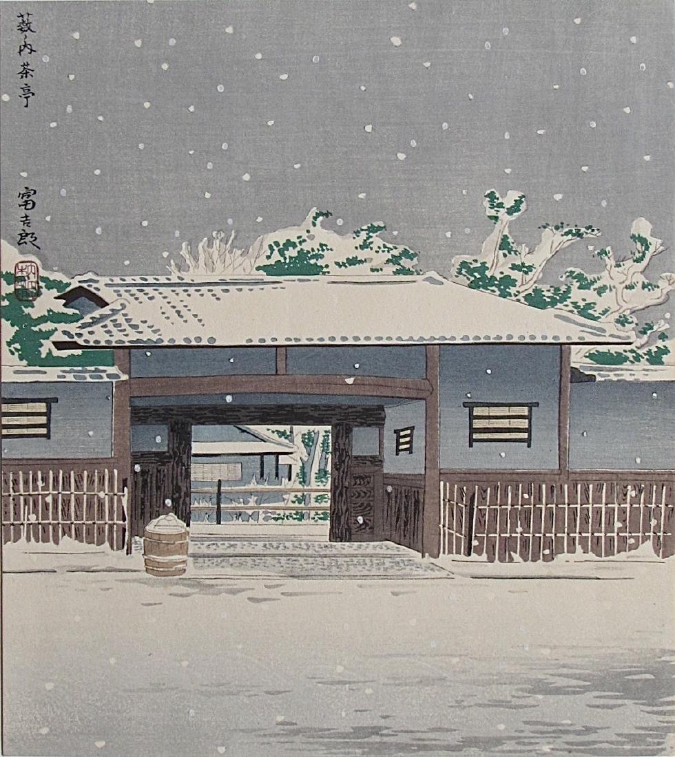 Tomikichiro Tokuriki Woodblock Yabunouchi