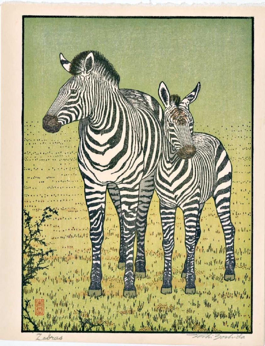 Toshi Yoshida First Edition Woodblock Zebra Mom & Foal