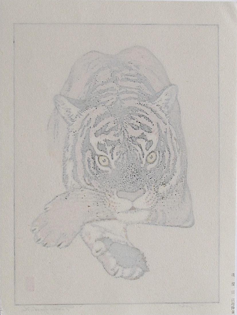 Toshi Yoshida Woodblock Tiger - 2
