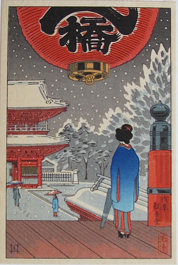 Tsuchiya Koitsu Woodblock Temple
