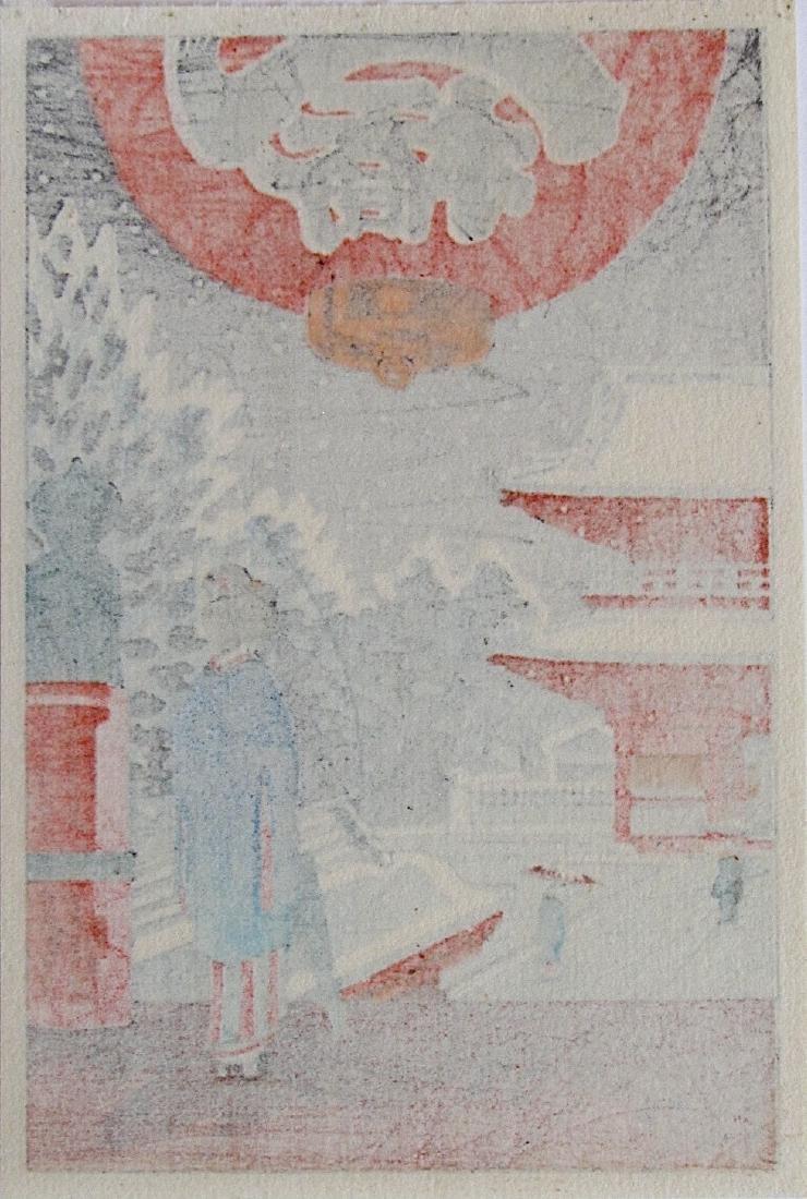 Tsuchiya Koitsu Woodblock Temple - 2