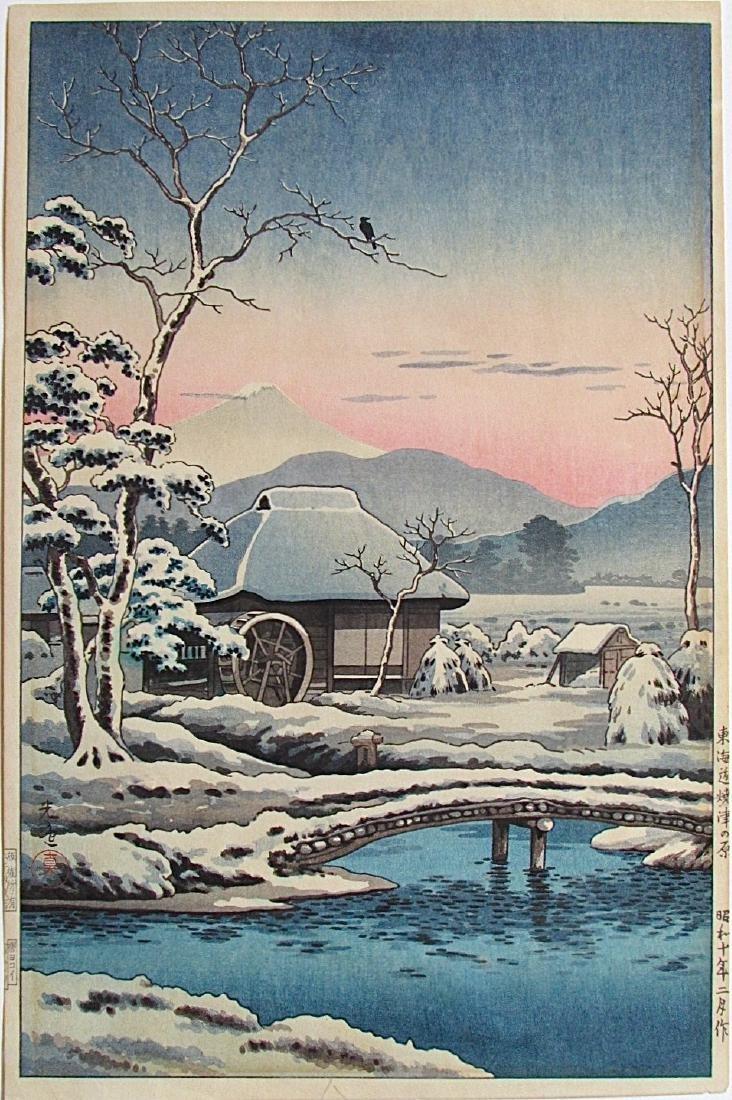 Tsuchiya Koitsu Woodblock Tokaido Yaizunohara