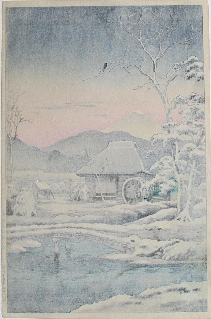 Tsuchiya Koitsu Woodblock Tokaido Yaizunohara - 2