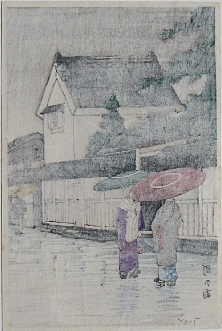 Unidentified Woodblock Umbrellas in the Rain - 2