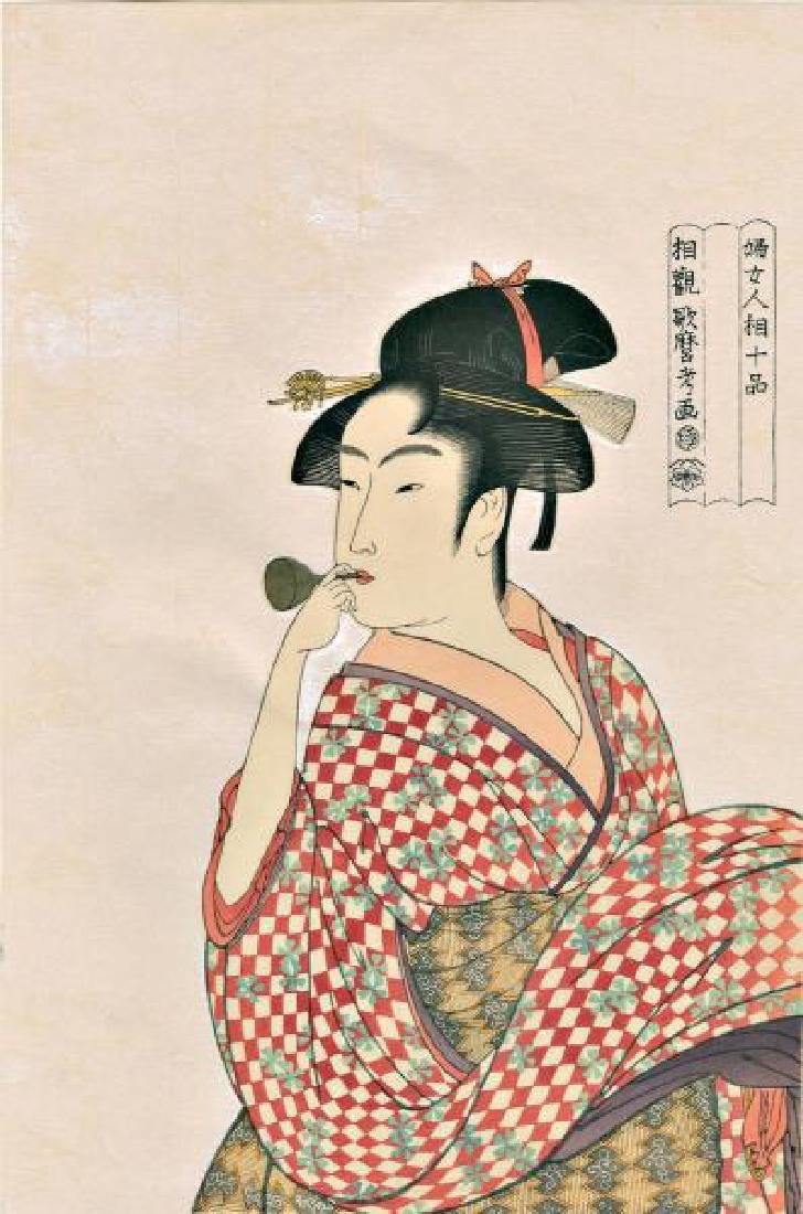 Utamaro Kitagawa Woodblock Woman with a Popen Toy