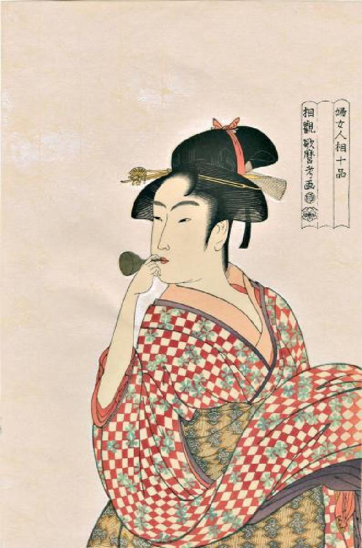 Utamaro Kitagawa Woodblock Woman with a Popen Toy