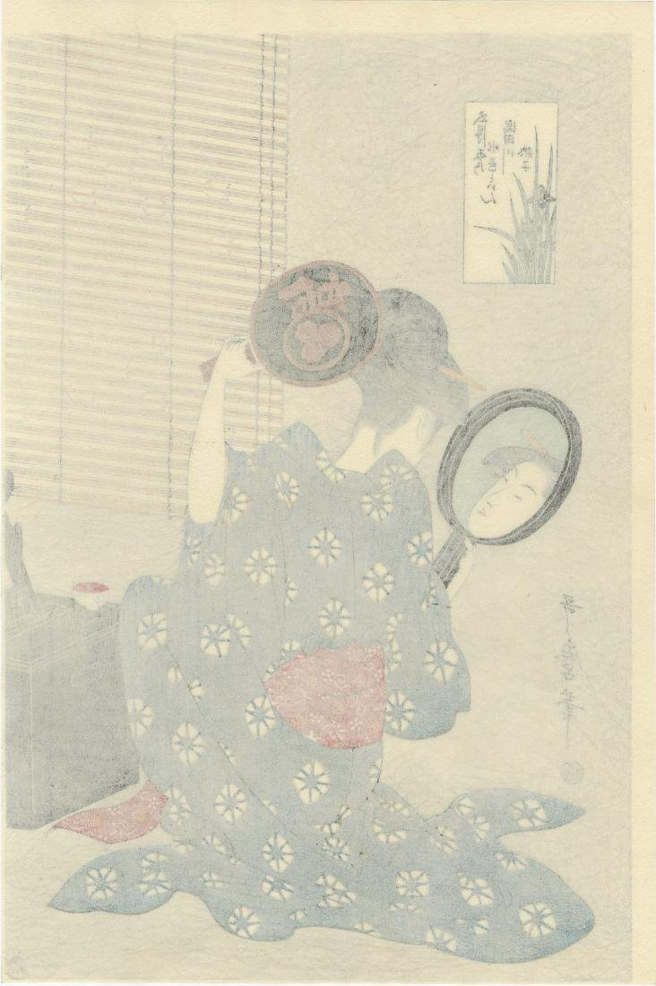 Utamaro Kitagawa Woodblock Woman with Two Mirrors - 2