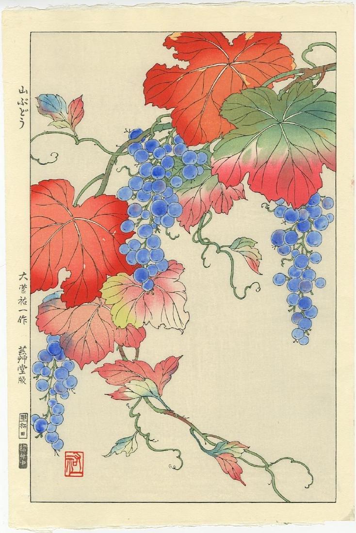 Yuichi Osuga Woodblock Wild Grapes