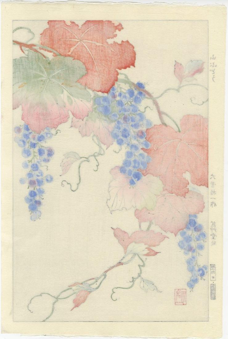 Yuichi Osuga Woodblock Wild Grapes - 2