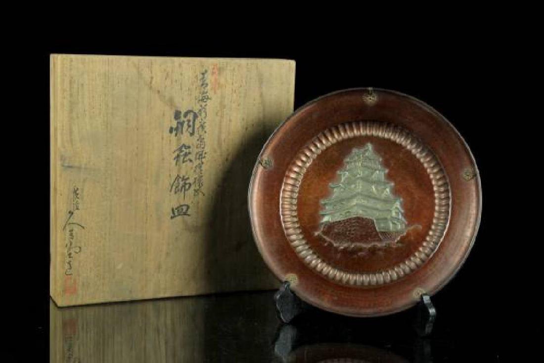 Vintage Japanese Copper Inlaid Komai of Castle