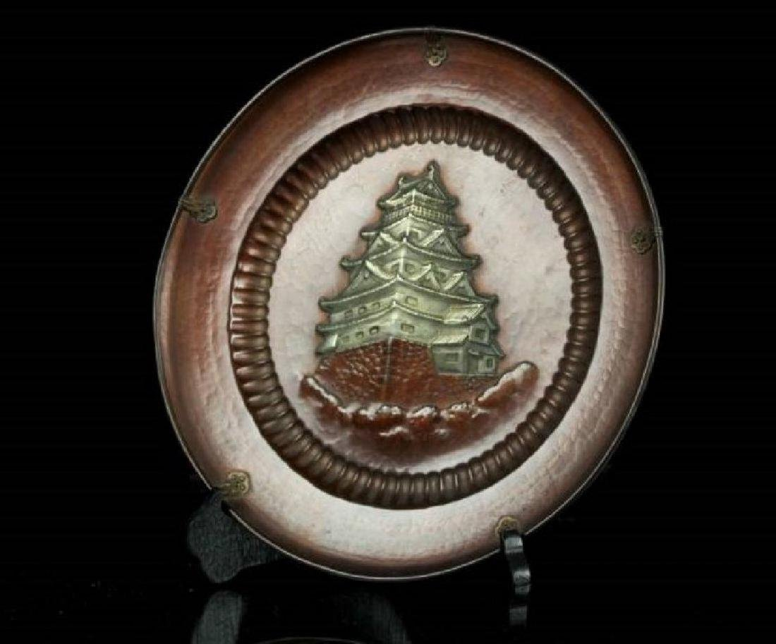 Vintage Japanese Copper Inlaid Komai of Castle - 3