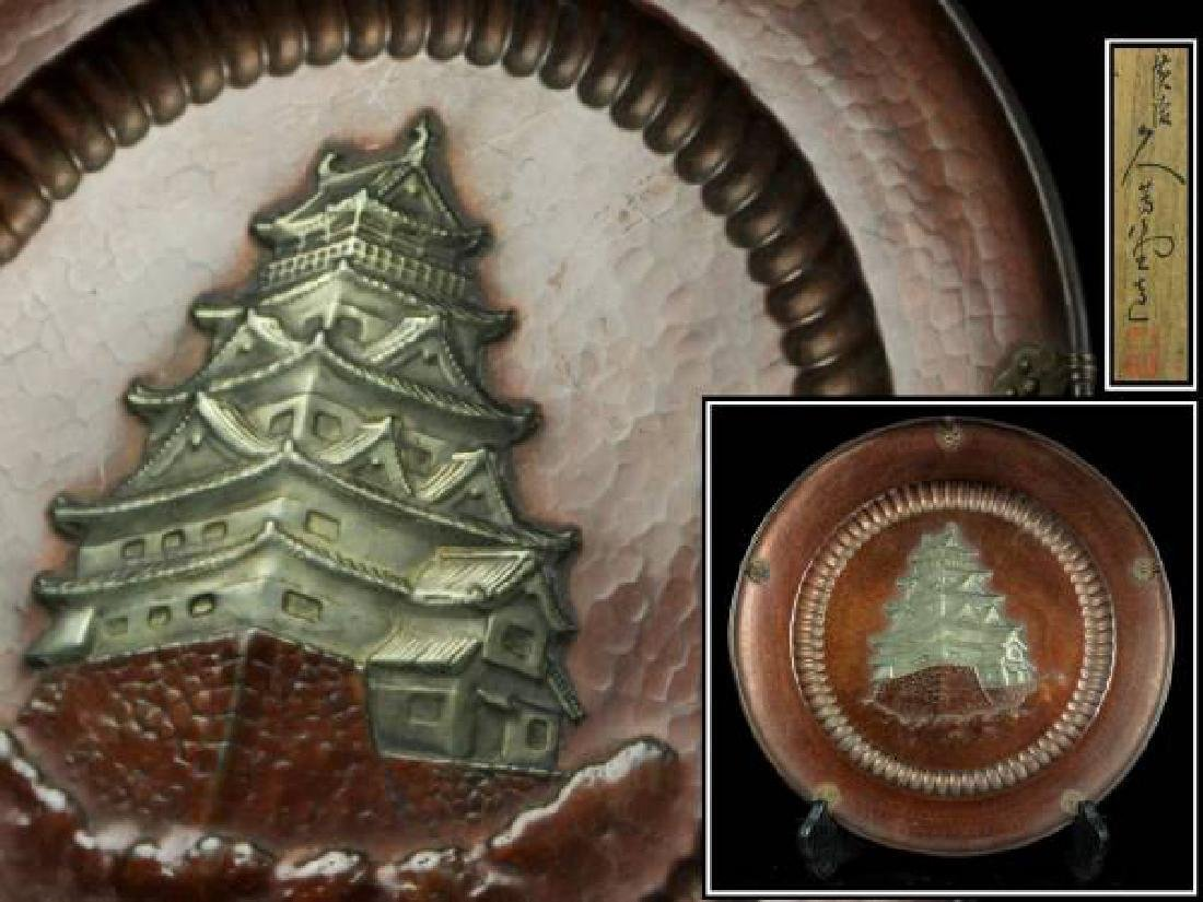 Vintage Japanese Copper Inlaid Komai of Castle - 4