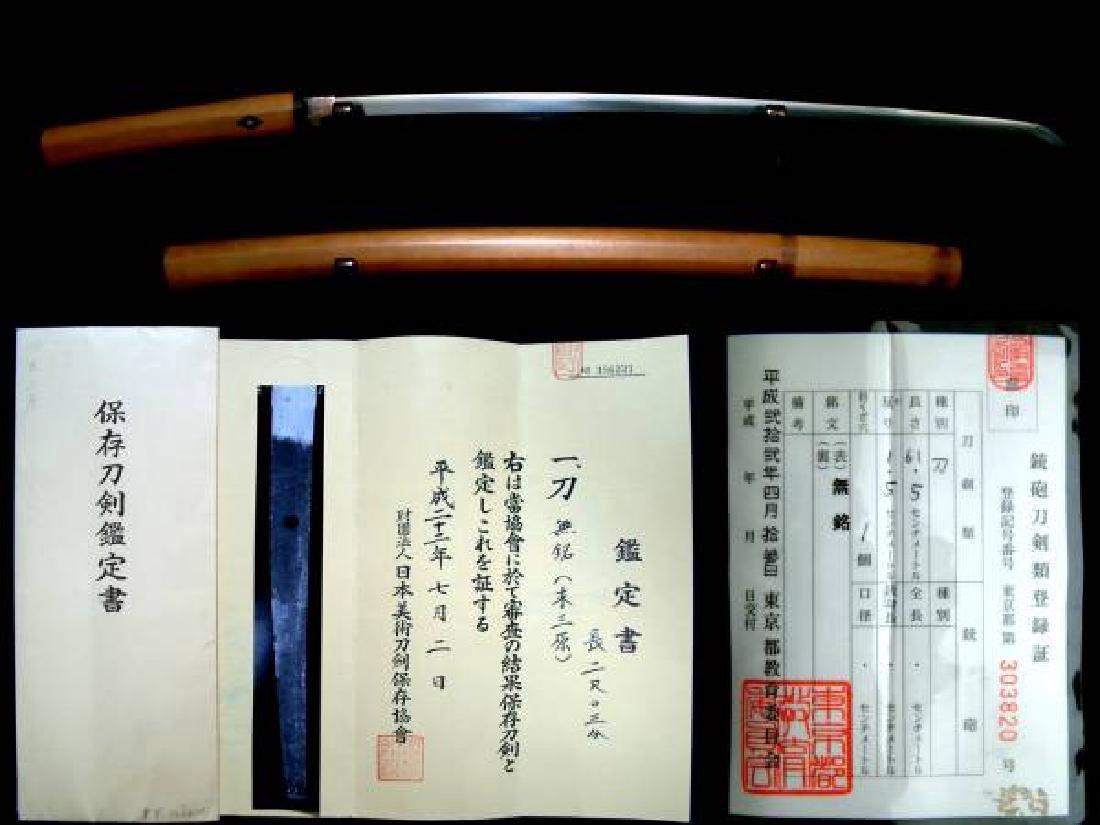 Japanese Kamakura Period Nihonto Katana Sword - 9