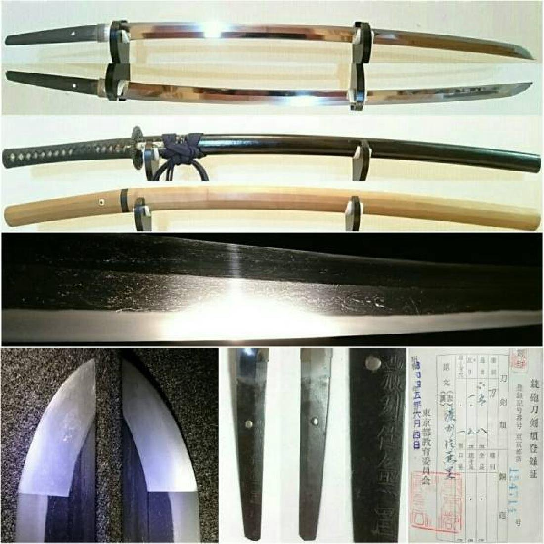 Antique Japanese Kanesato Samurai Sword, 1600 - 2