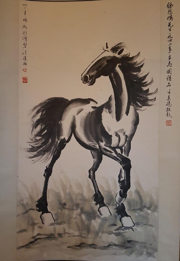Chinese Scroll Painting on Paper XU BEIHONG 1895-1953