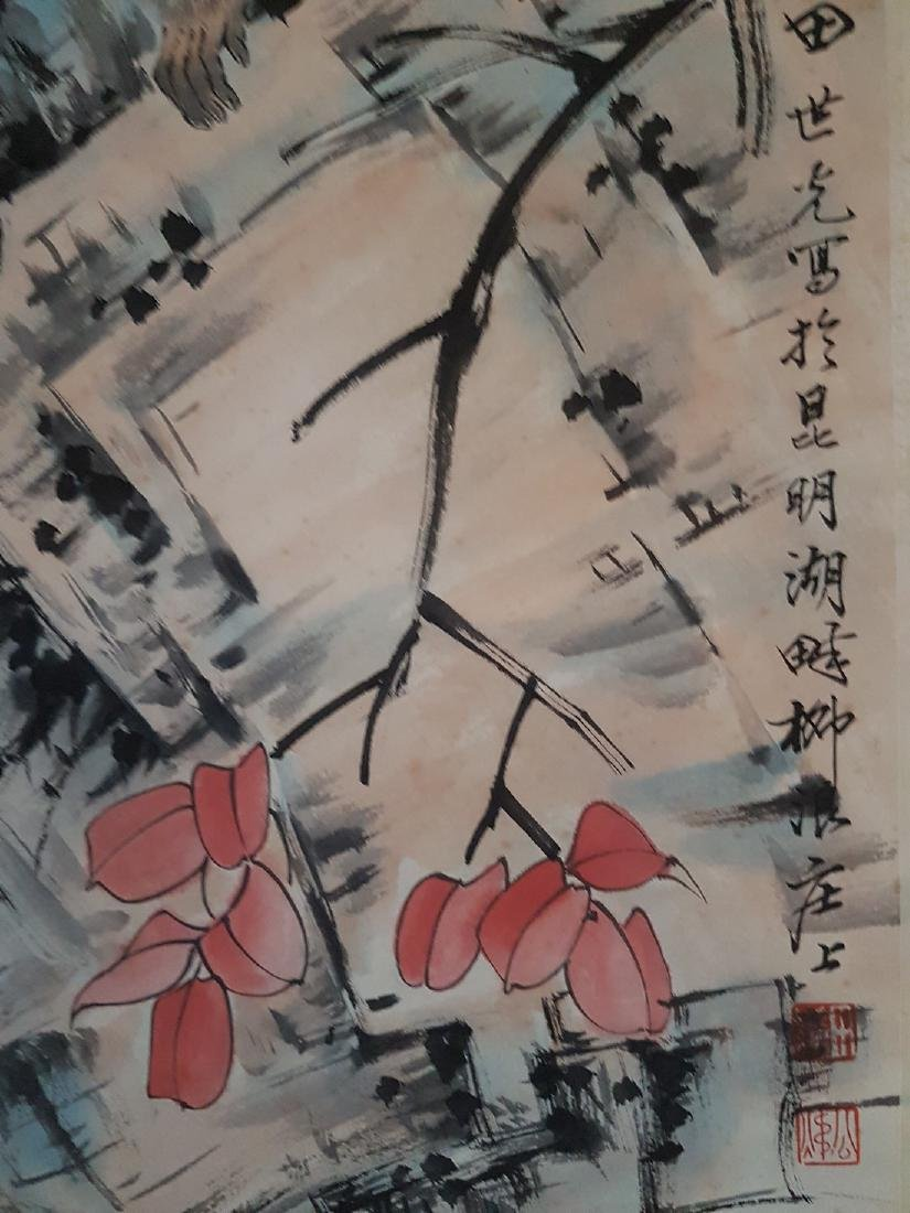 Chinese Scroll Painting on Paper TIAN SHI-GUANG - 3