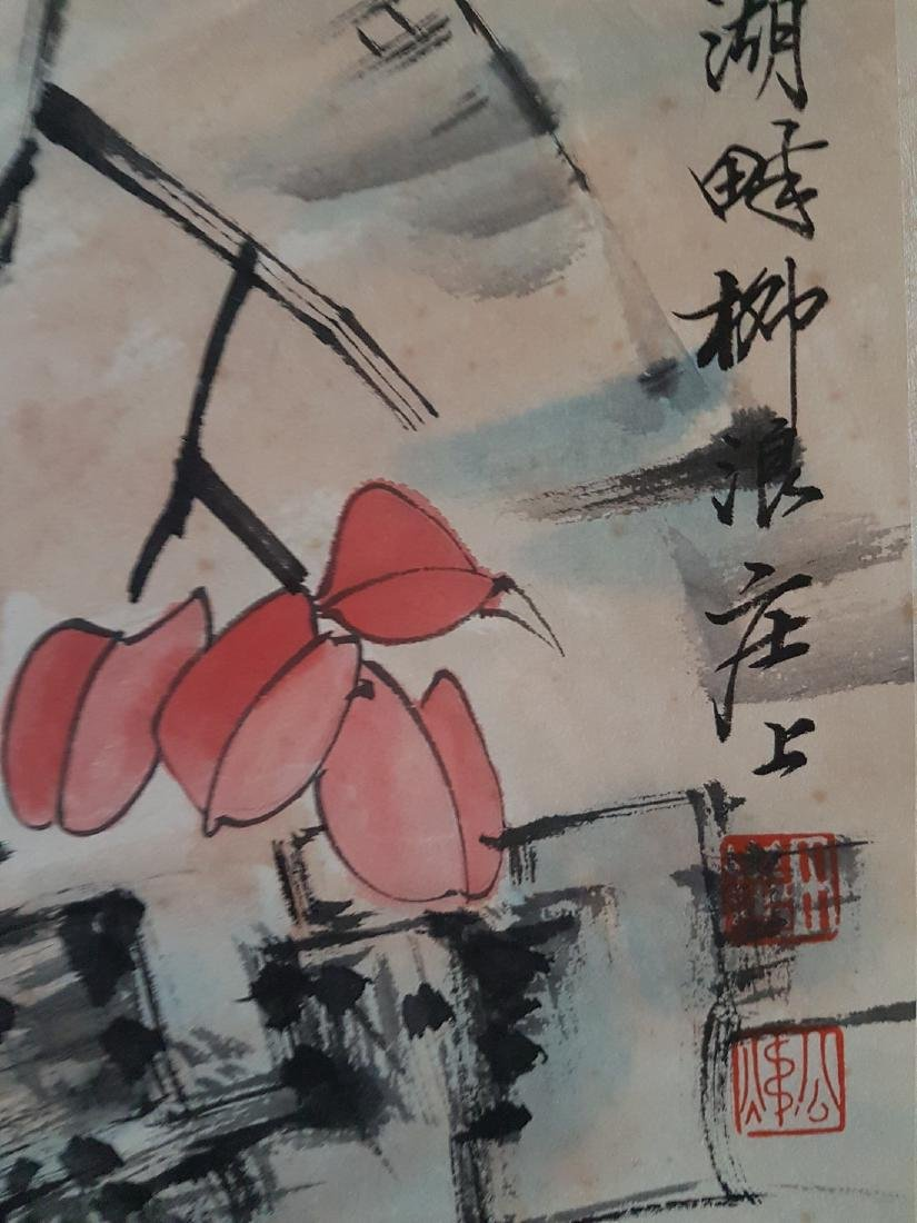 Chinese Scroll Painting on Paper TIAN SHI-GUANG - 4