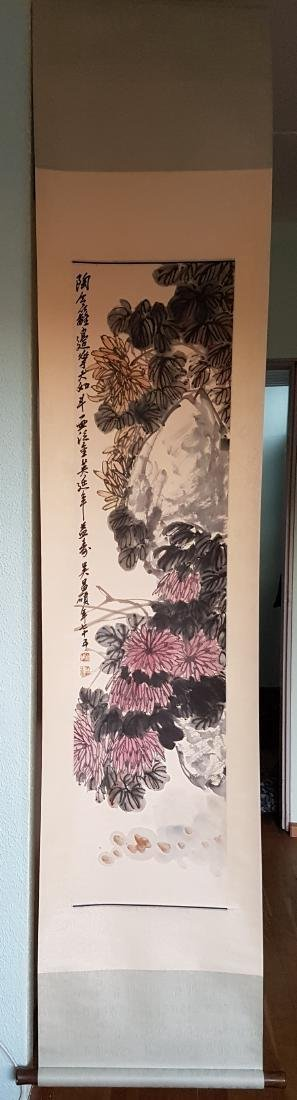 Chinese Scroll Painting, GAO QI-FEN 1889-1933 - 10