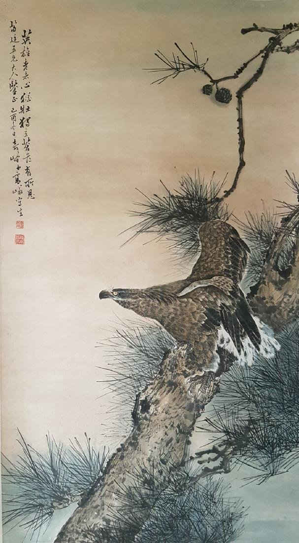Chinese Scroll Painting, GAO QI-FEN 1889-1933 - 2