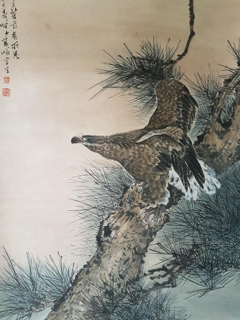 Chinese Scroll Painting, GAO QI-FEN 1889-1933 - 5