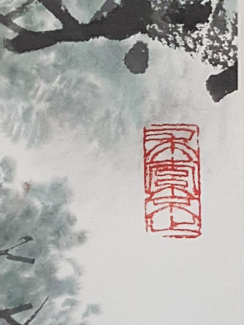 Chinese Scroll Painting on Paper Song WenZhi(1919-1999) - 10