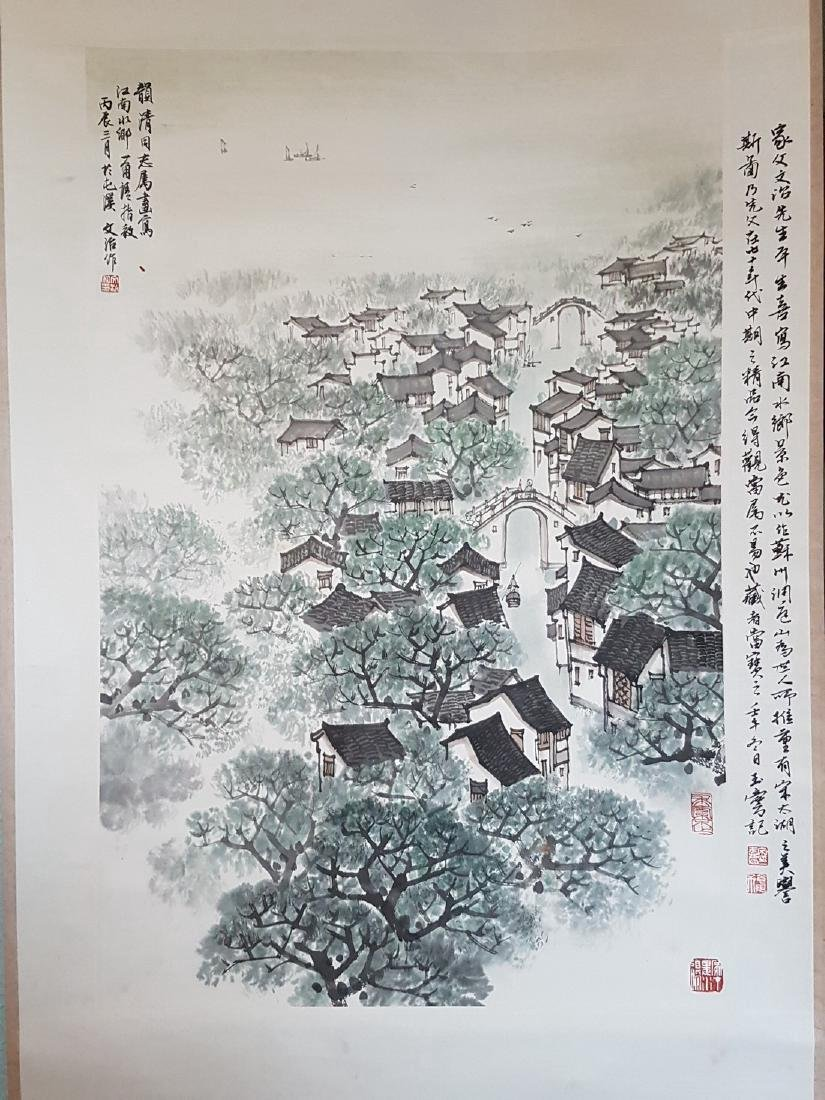 Chinese Scroll Painting on Paper Song WenZhi(1919-1999) - 2