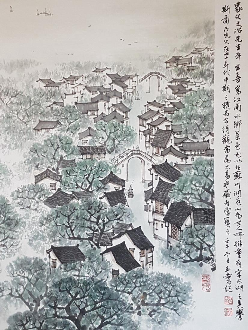 Chinese Scroll Painting on Paper Song WenZhi(1919-1999) - 3