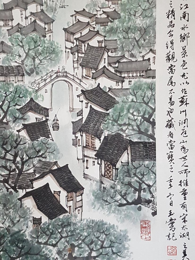 Chinese Scroll Painting on Paper Song WenZhi(1919-1999) - 4