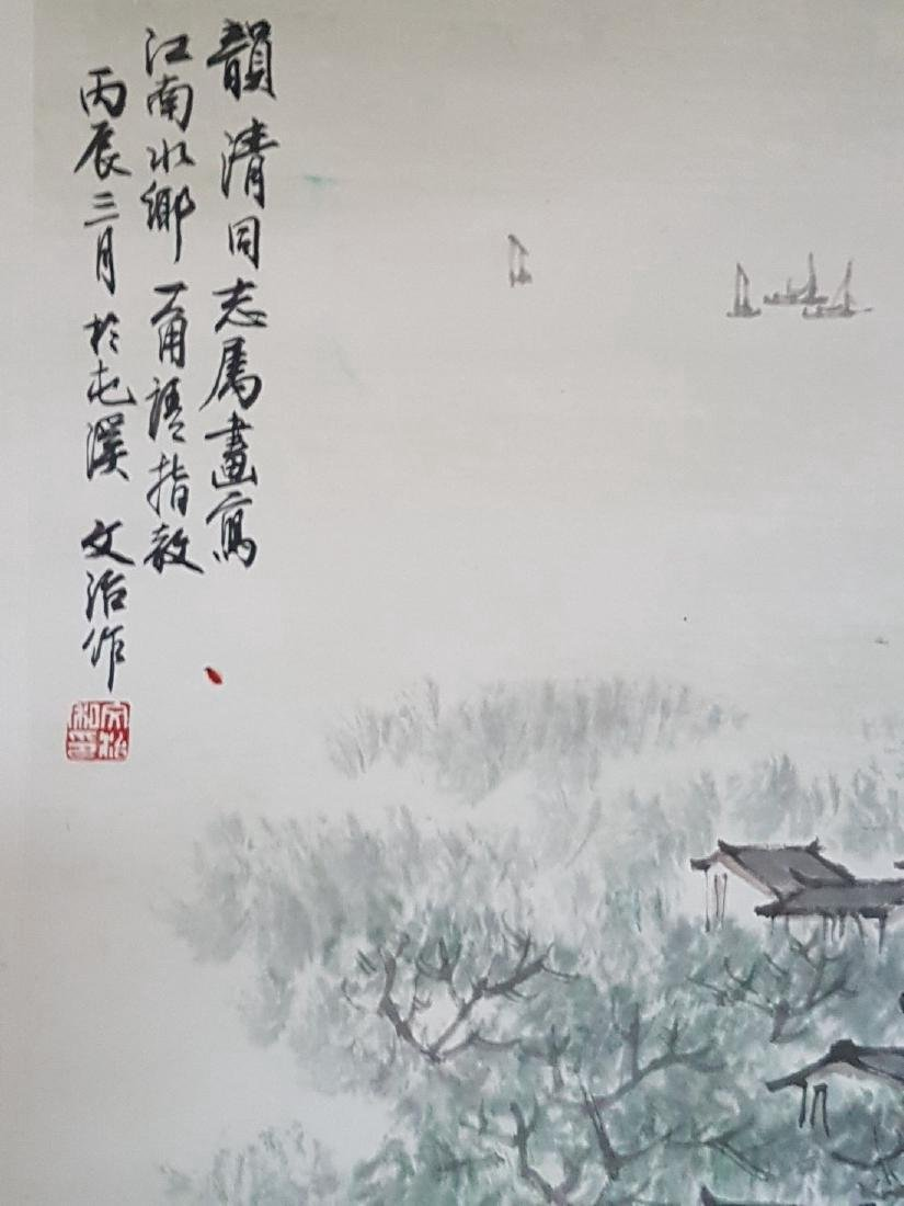 Chinese Scroll Painting on Paper Song WenZhi(1919-1999) - 5