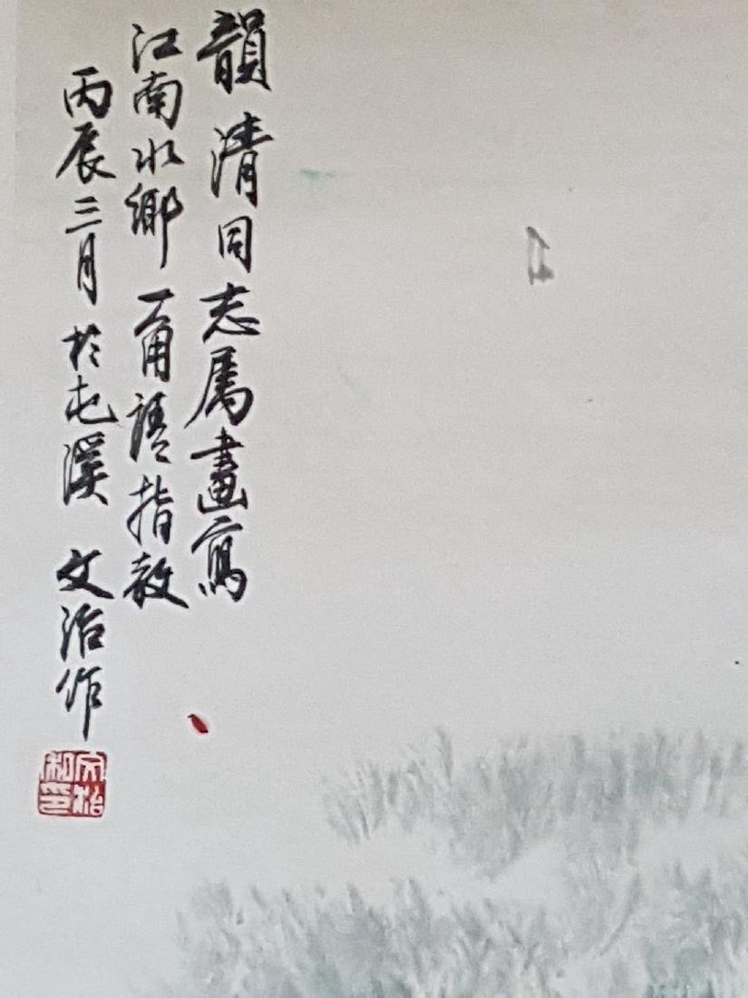 Chinese Scroll Painting on Paper Song WenZhi(1919-1999) - 9