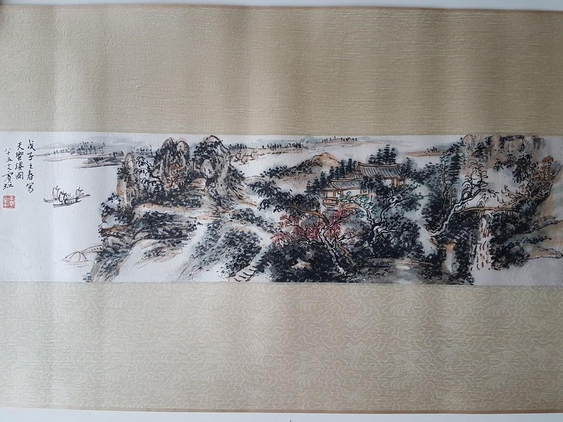 Chinese Painting, HUANG BIN-HONG