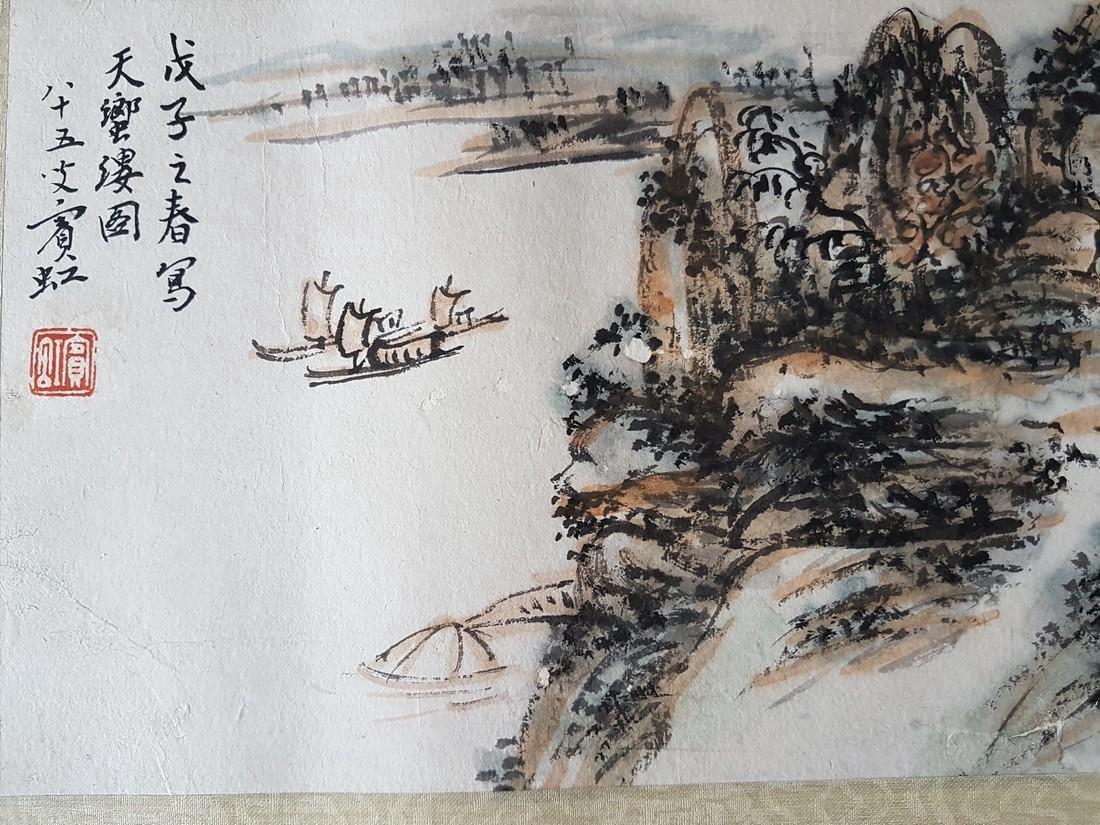Chinese Painting, HUANG BIN-HONG - 6