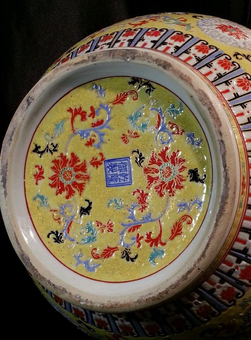 Chinese Porcelain Pottery in Canlong Period - 5