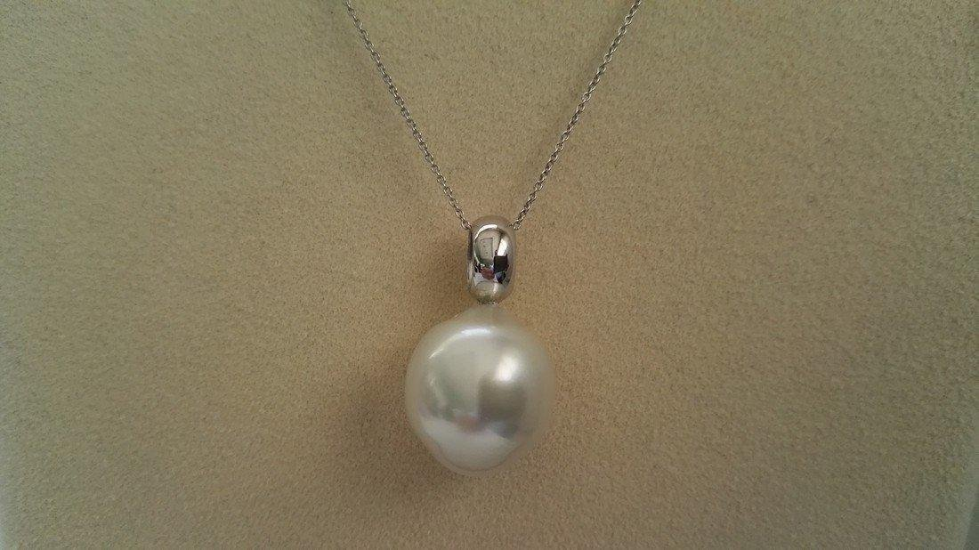18K White Gold South Sea Pearl Drop Pendant Necklace