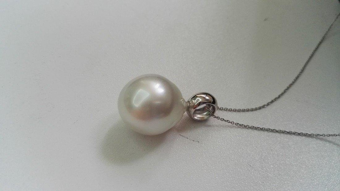 18K White Gold South Sea Pearl Drop Pendant Necklace - 2
