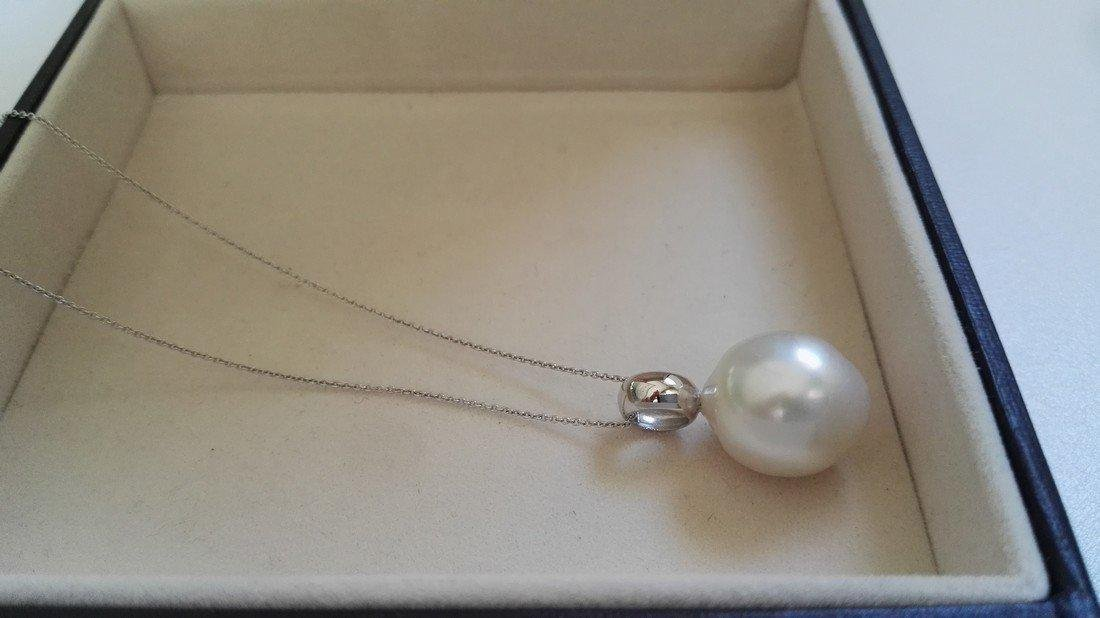 18K White Gold South Sea Pearl Drop Pendant Necklace - 4
