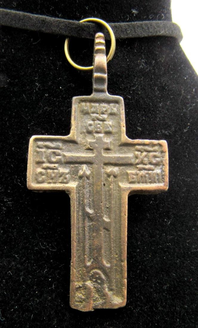 Late Medieval Cross Pendant
