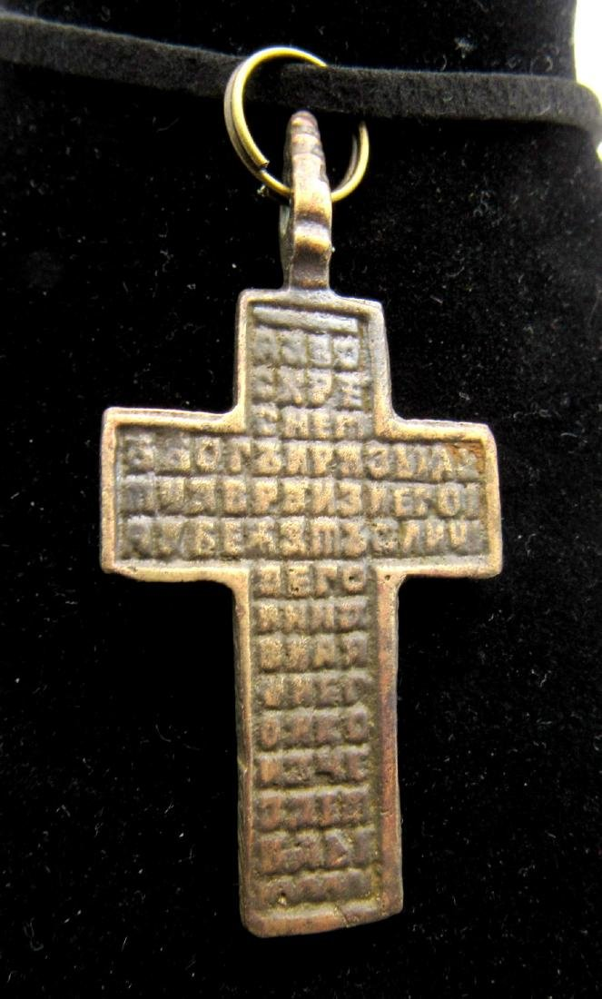 Late Medieval Cross Pendant - 2