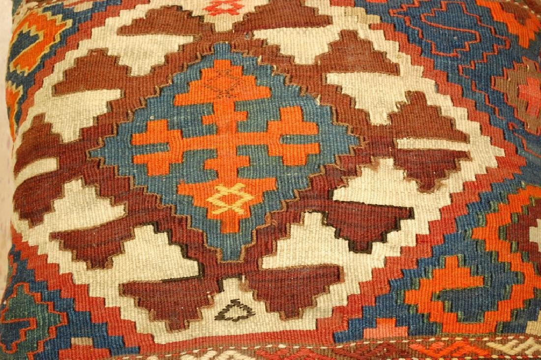 Highly Detailed Fine Antique Kilm Rug 1.5x1.8 - 5