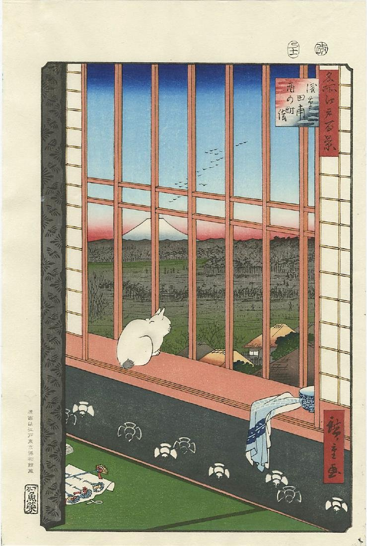 Ando Hiroshige Woodblock Cat in the Window