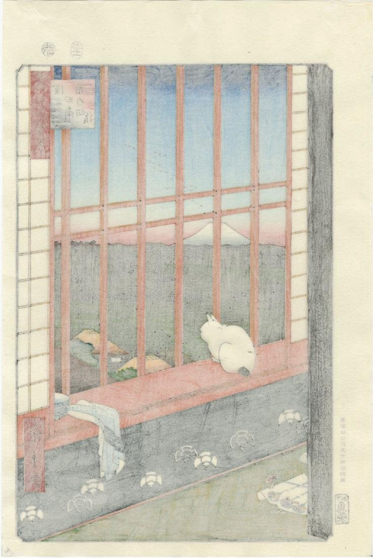 Ando Hiroshige Woodblock Cat in the Window - 2
