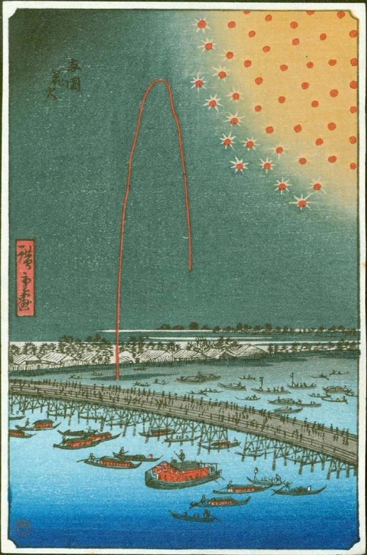 Ando Hiroshige Woodblock Fireworks at Ryogoku
