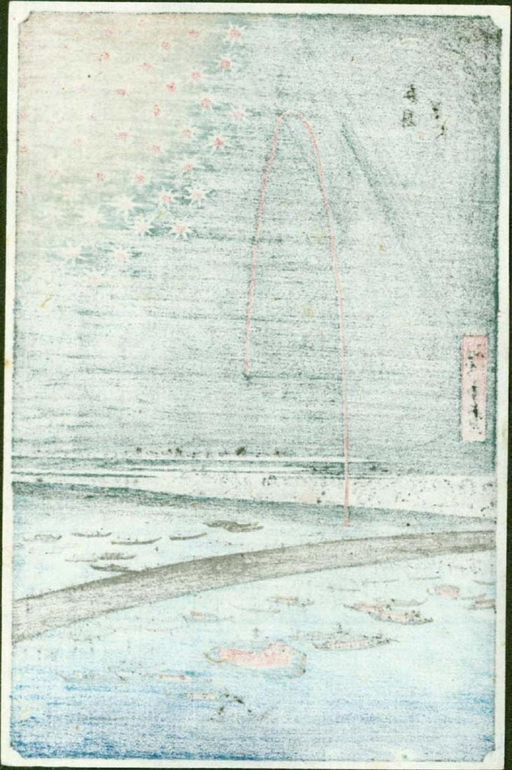 Ando Hiroshige Woodblock Fireworks at Ryogoku - 2