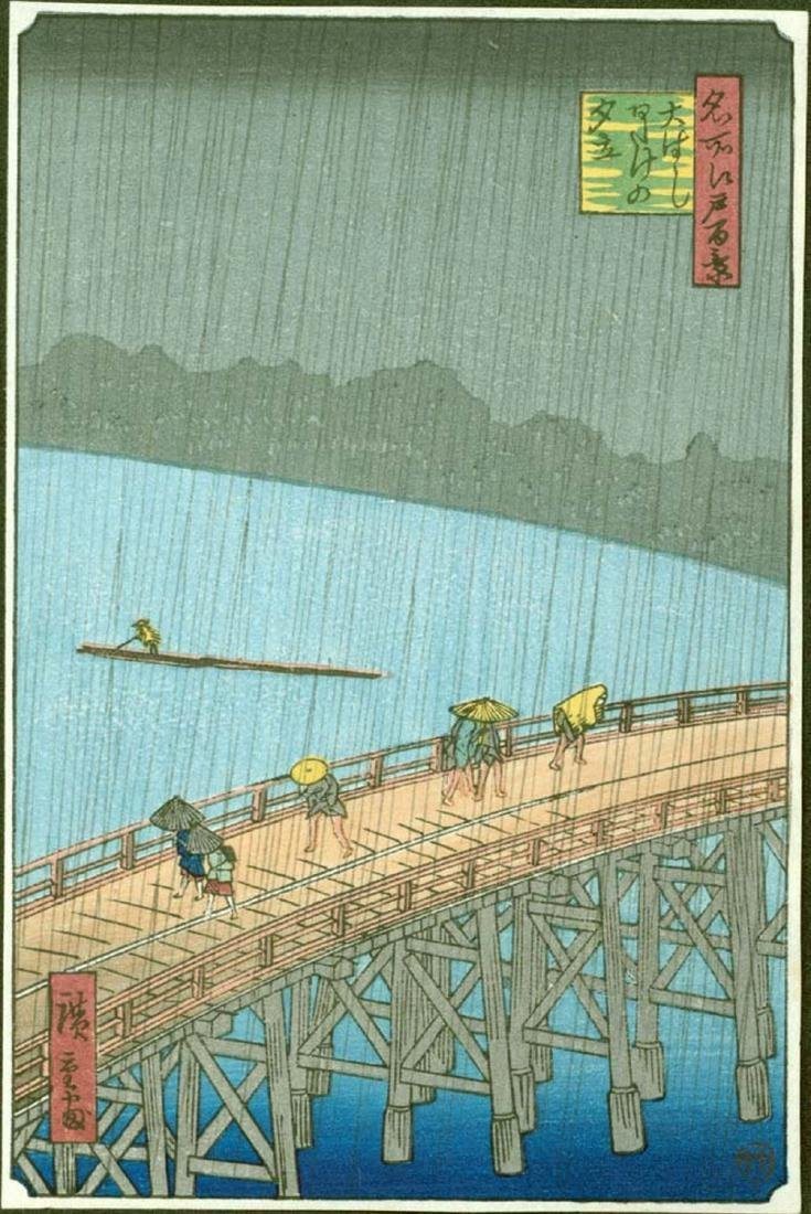 Ando Hiroshige Woodblock Shower Over Shin-Ohashi Bridge