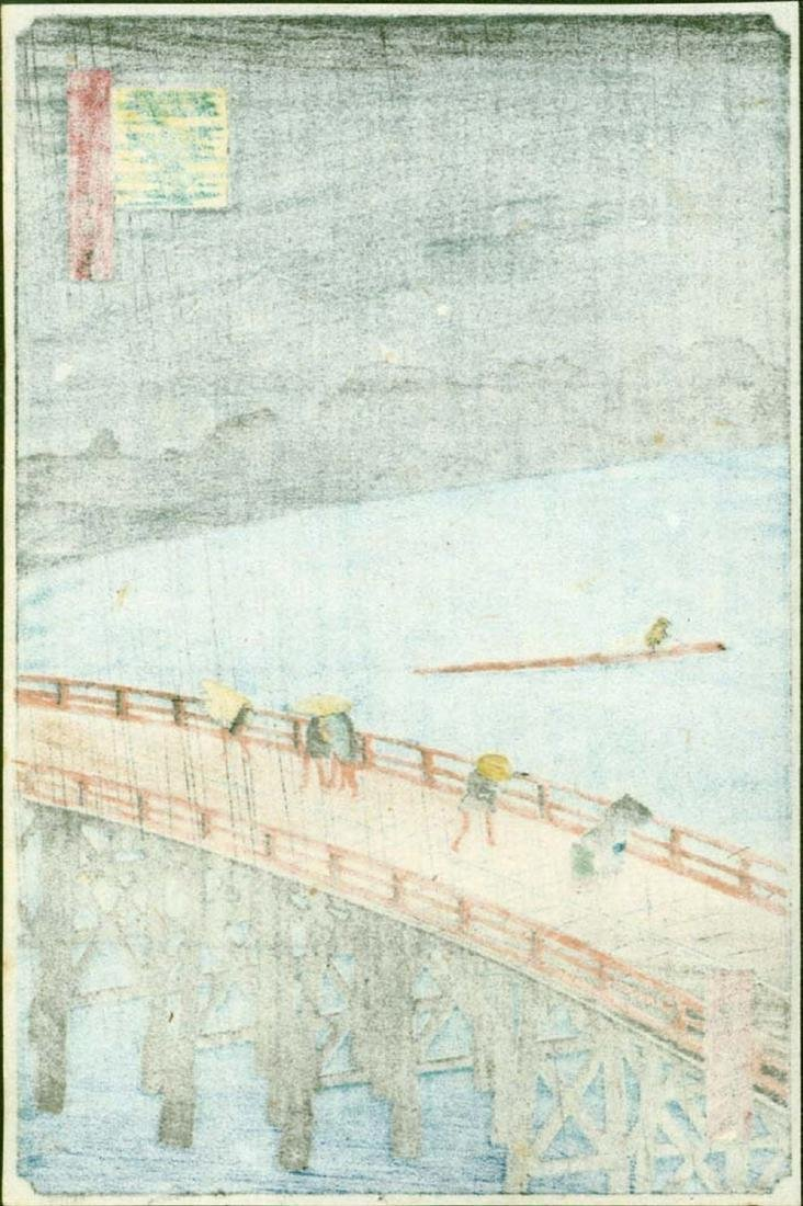 Ando Hiroshige Woodblock Shower Over Shin-Ohashi Bridge - 2