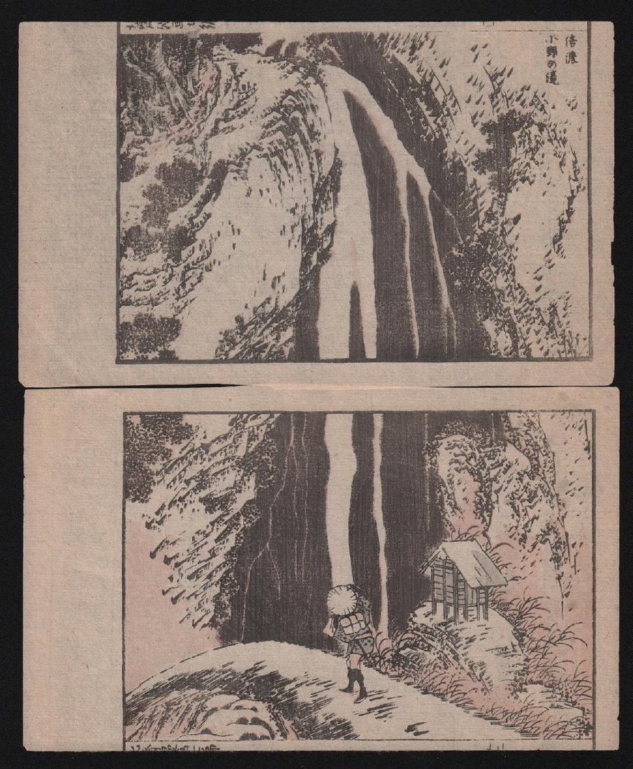 Hokusai Katsushika Woodblock Diptych Depict Waterfall