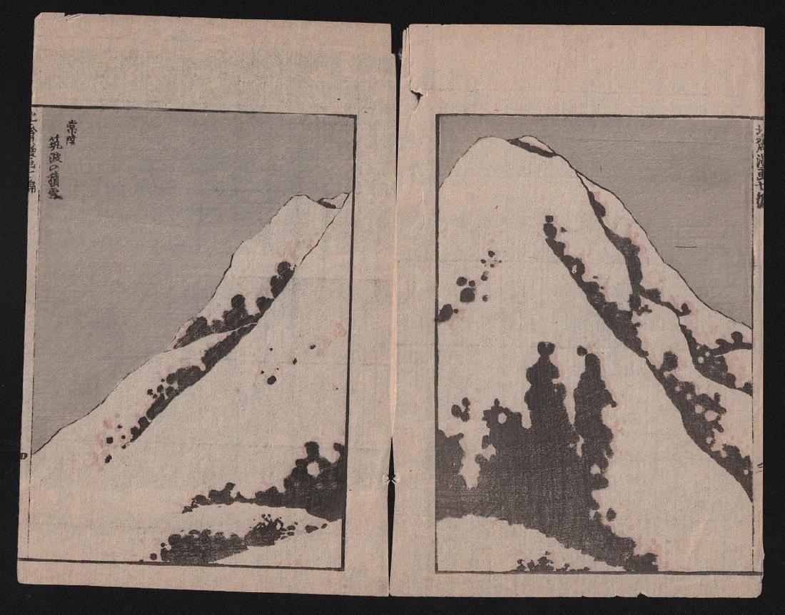 Hokusai Katsushika Woodblock Diptych Snow Mountain