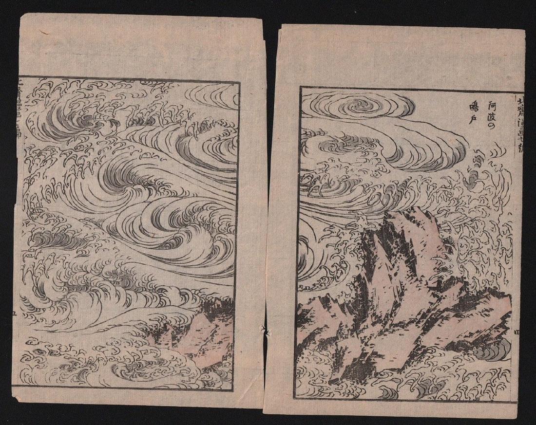Hokusai Katsushika Woodblock Diptych Waves & Whirlpools