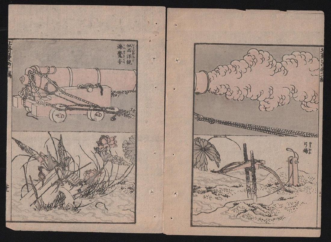 Hokusai Katsushika Woodblock Firing Canon